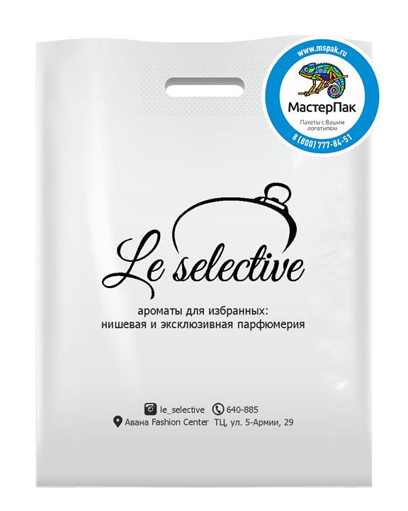 ПВД пакет, 30*40, толщина 70 мкм, с вырубной ручкой и логотипом Le Selective