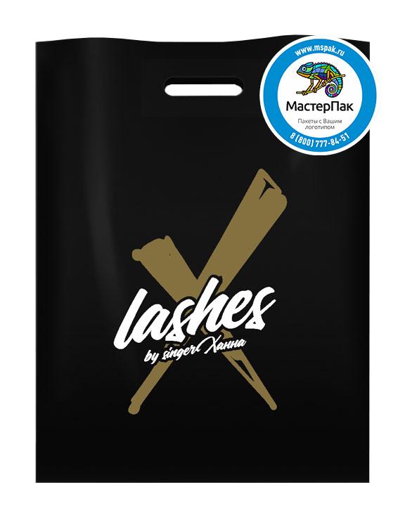 ПВД пакет, 30*40, толщина 70 мкм, с вырубной ручкой и логотипом Lashes
