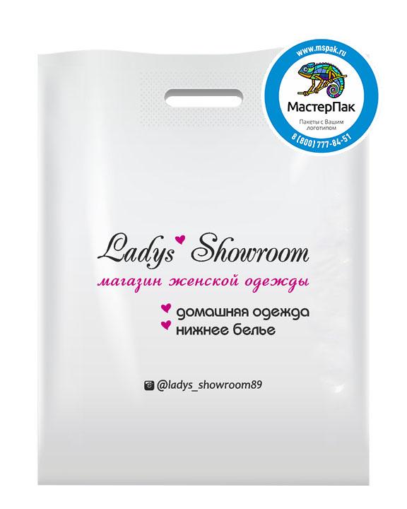 ПВД пакет, 30*40, толщина 70 мкм, с вырубной ручкой и логотипом Ladys Showroom