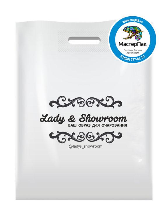 ПВД пакет, 30*40, толщина 70 мкм, с вырубной ручкой и логотипом Lady & Showroom