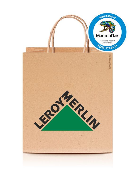 Пакет крафтовый, 45*15*35, 100 гр., крученые ручки, с логотипом Leroy Merlin