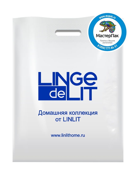 ПВД пакет, 38*50, толщина 70 мкм, с вырубной ручкой и логотипом Linlit