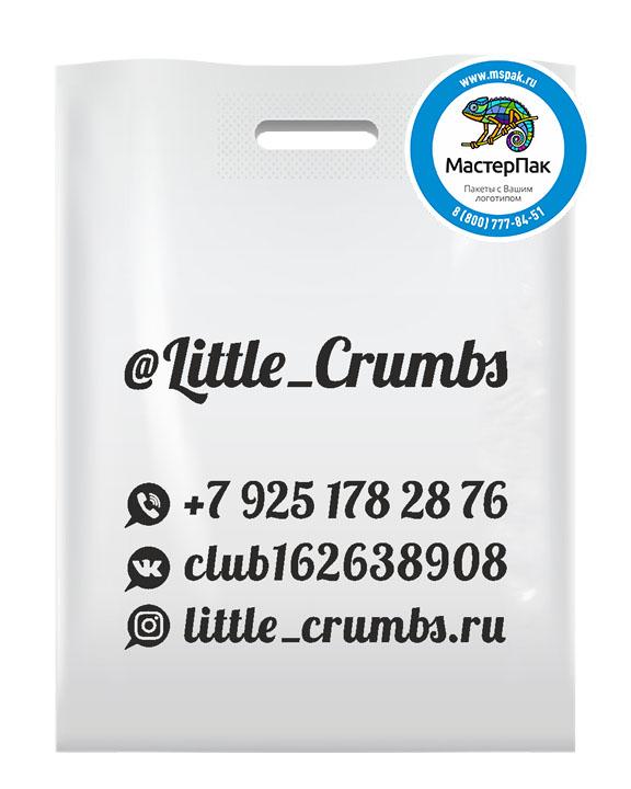 ПВД пакет, 30*40, толщина 70 мкм, с вырубной ручкой и логотипом @Little_Crumbs