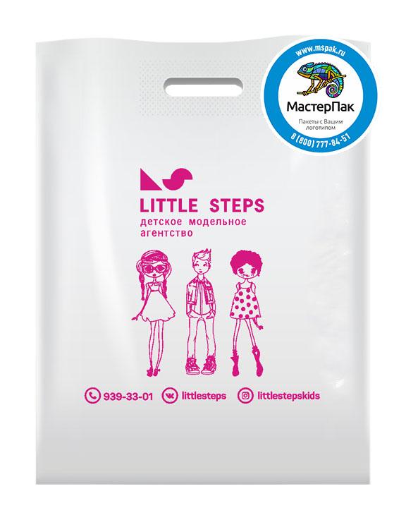 ПВД пакет, 30*40, толщина 70 мкм, с вырубной ручкой и логотипом Little Steps