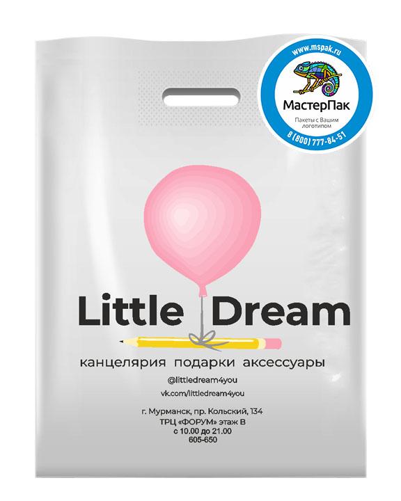 ПВД пакет, 30*40, толщина 70 мкм, с вырубной ручкой и логотипом Little Dream