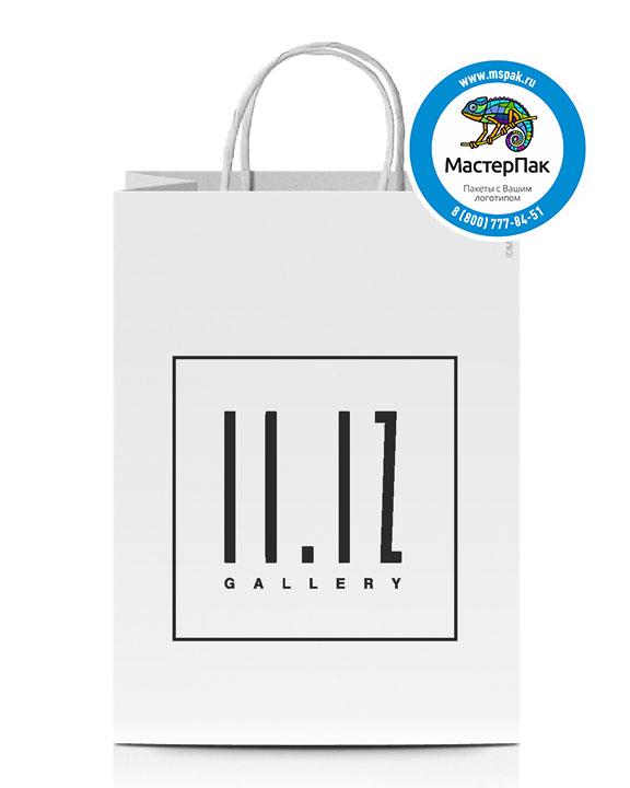 Пакет крафтовый, 26*14*35, 80 гр., крученые ручки, с логотипом 11.12 Gallery