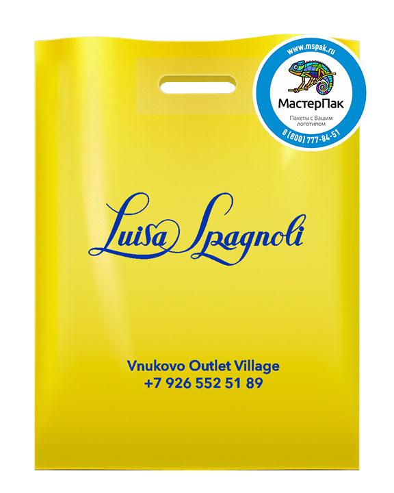 ПВД пакет, 30*40, толщина 70 мкм, с вырубной ручкой и логотипом Luisa Spagnoli