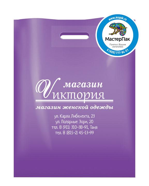ПВД пакет, 30*40, толщина 70 мкм, с вырубной ручкой и логотипом магазин Vиктория