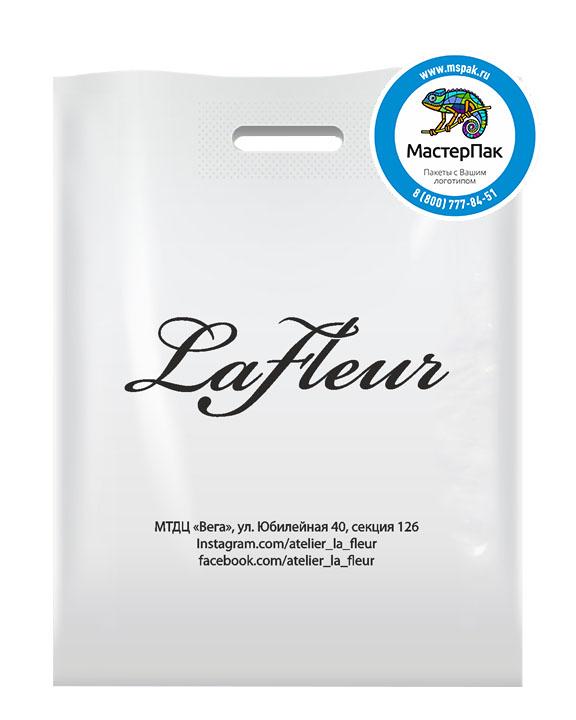 ПВД пакет, 38*50, толщина 70 мкм, с вырубной ручкой и логотипом La Fleur