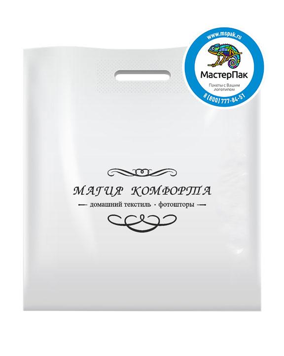 ПВД пакет, 45*50, толщина 70 мкм, с вырубной ручкой и логотипом Магия Комфорта