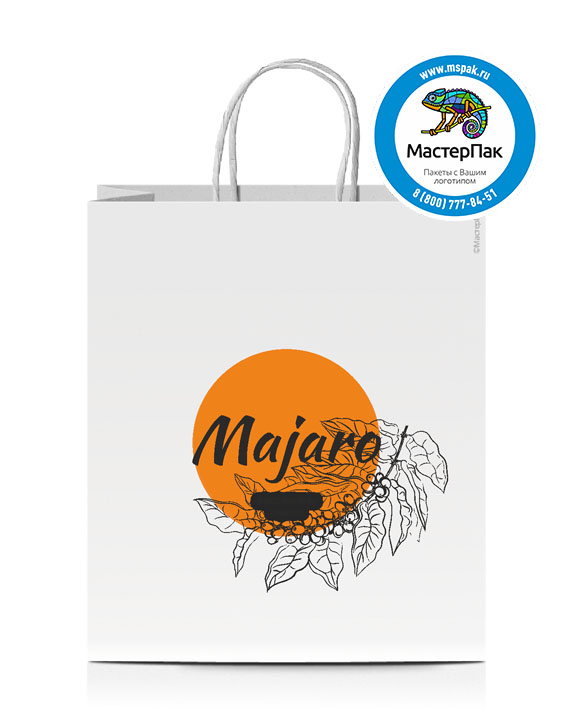 Пакет крафтовый, 32*18*37, 80 гр., крученые ручки, с логотипом Majaro