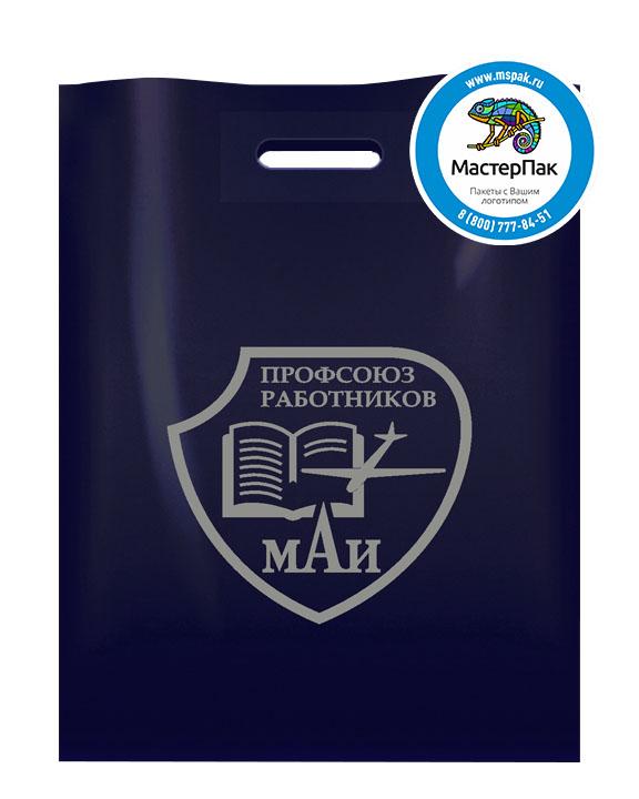 ПВД пакет, 38*50, толщина 70 мкм, с вырубной ручкой и логотипом Профсоюз работников МАИ