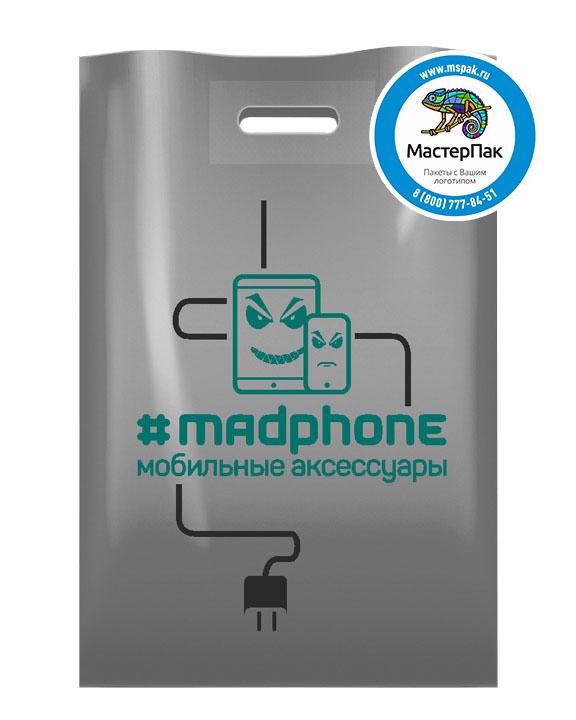 ПВД пакет, 22,5*34, толщина 70 мкм, с вырубной ручкой и логотипом #MADPHONE