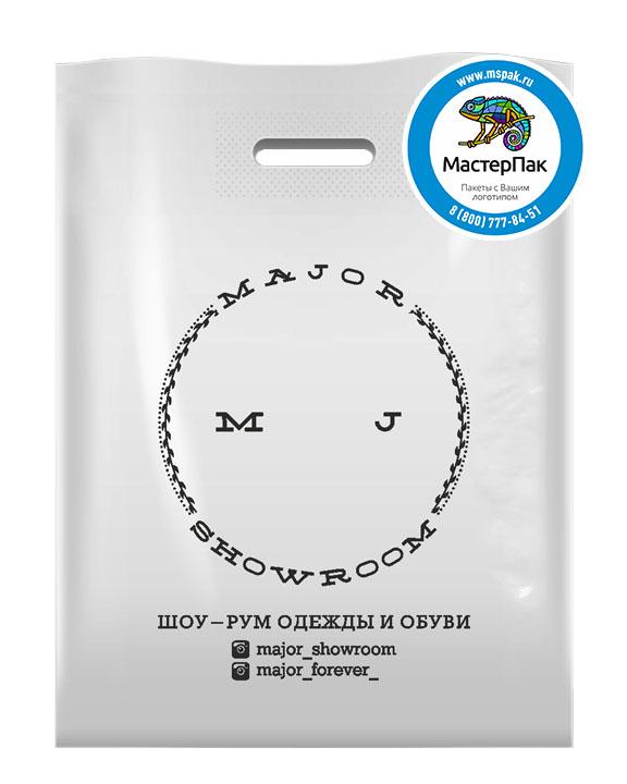 ПВД пакет, 38*50, толщина 70 мкм, с вырубной ручкой и логотипом Major Showroom