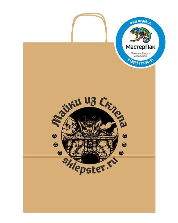 Пакет крафтовый, 35*15*45, 80 гр., крученые ручки, с логотипом Майки из Склепа
