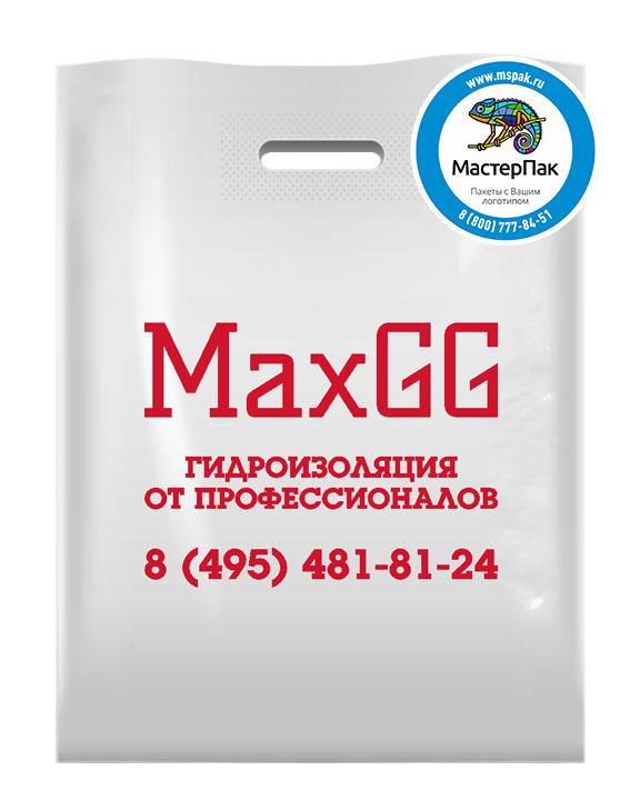 ПВД пакет, 30*40, толщина 70 мкм, с вырубной ручкой и логотипом MaxGG