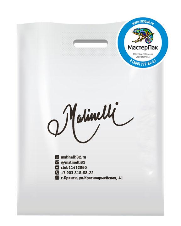 ПВД пакет, 38*50, толщина 70 мкм, с вырубной ручкой и логотипом Malinelli