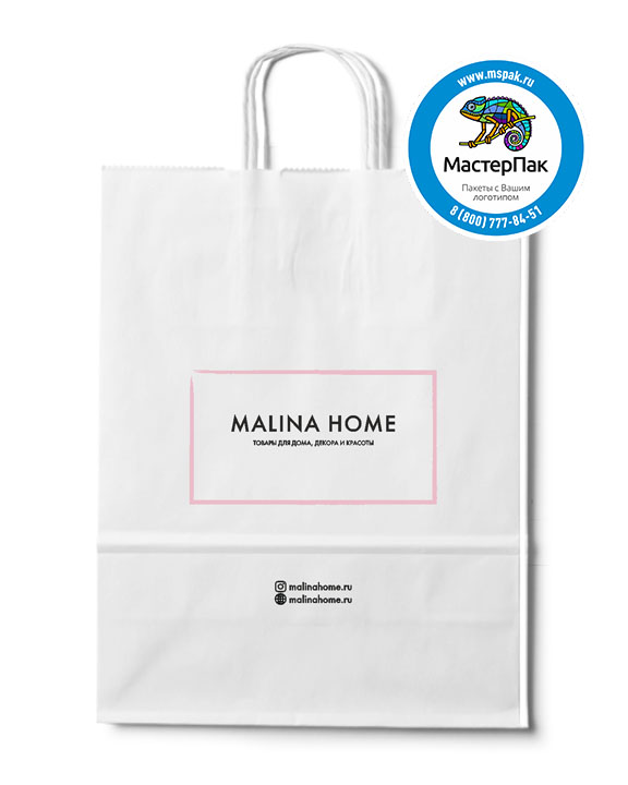 Пакет крафтовый, 26*14*35, 80 гр., крученые ручки, с логотипом Malina Home