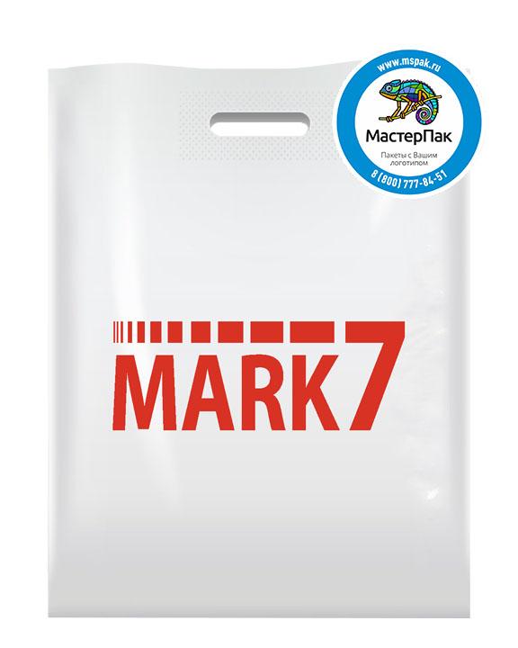 ПВД пакет, 38*50, толщина 70 мкм, с вырубной ручкой и логотипом MARK 7