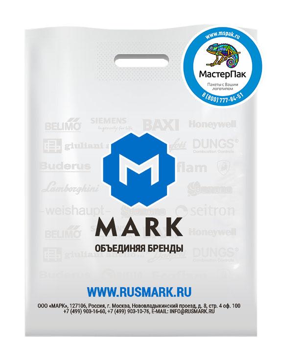 ПВД пакет, 40*50, толщина 70 мкм, с вырубной ручкой и логотипом MARK