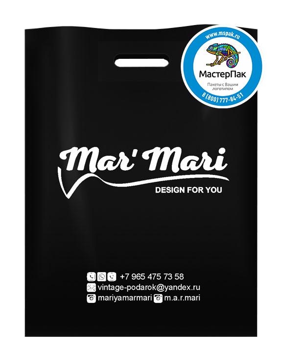 ПВД пакет, 30*40, толщина 70 мкм, с вырубной ручкой и логотипом Mar`Mary