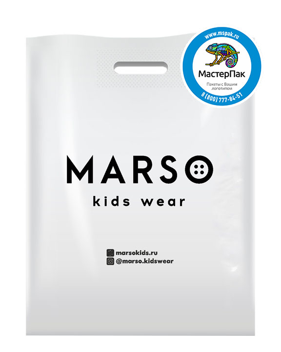 ПВД пакет, 38*50, толщина 70 мкм, с вырубной ручкой и логотипом MARSO
