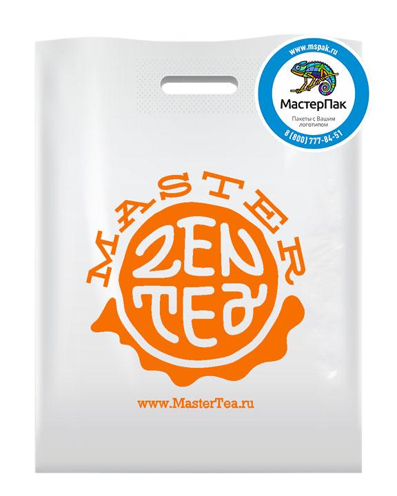 ПВД пакет, 30*40, толщина 70 мкм, с вырубной ручкой и логотипом Master Zen Tea