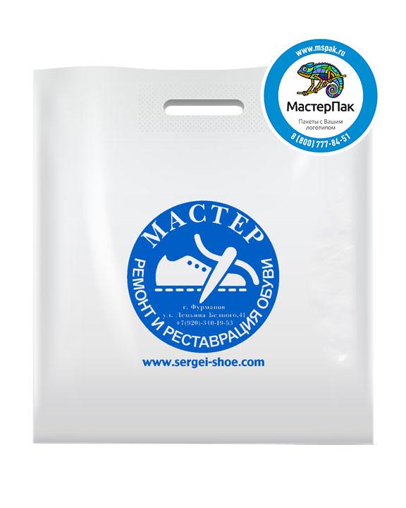 ПВД пакет, 45*50, толщина 70 мкм, с вырубной ручкой и логотипом Мастер