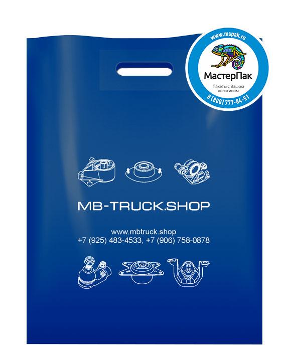ПВД пакет, 30*40, толщина 70 мкм, с вырубной ручкой и логотипом MB-Тrack.shop