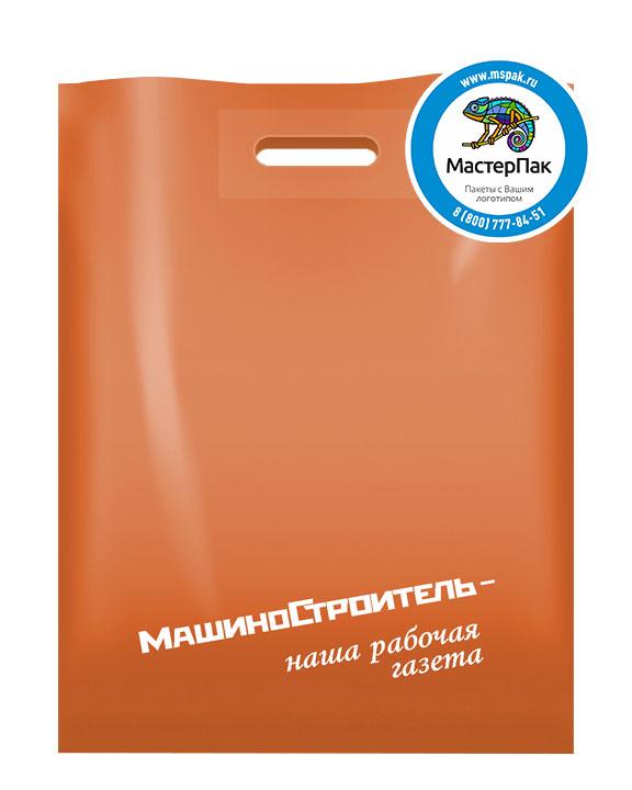 ПВД пакет, 38*50, толщина 70 мкм, с вырубной ручкой и логотипом МашиноСтроитель - наша рабочая газета