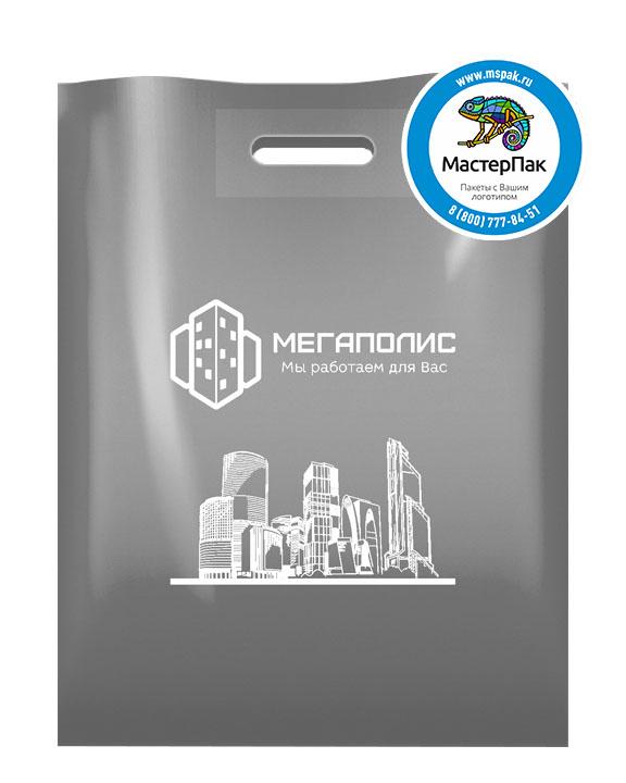 ПВД пакет, 30*40, толщина 70 мкм, с вырубной ручкой и логотипом Мегаполис