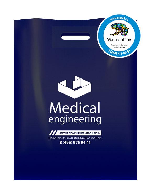 ПВД пакет, 30*40, толщина 70 мкм, с вырубной ручкой и логотипом Medical Engineering
