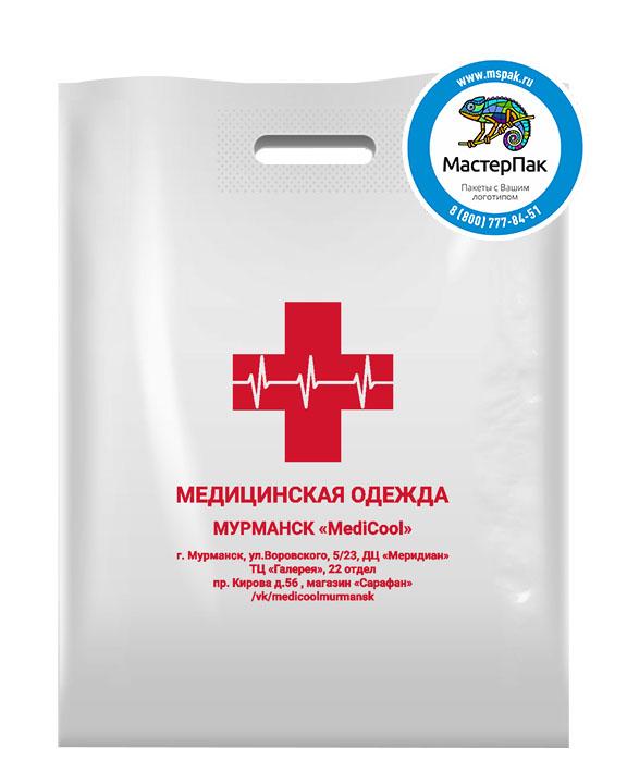 """ПВД пакет, 38*50, толщина 70 мкм, с вырубной ручкой и логотипом Медицинская одежда Мурманск """"Medicool"""""""