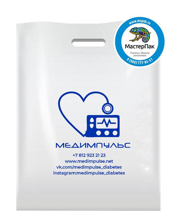 ПВД пакет, 38*50, толщина 70 мкм, с вырубной ручкой и логотипом Медимпульс