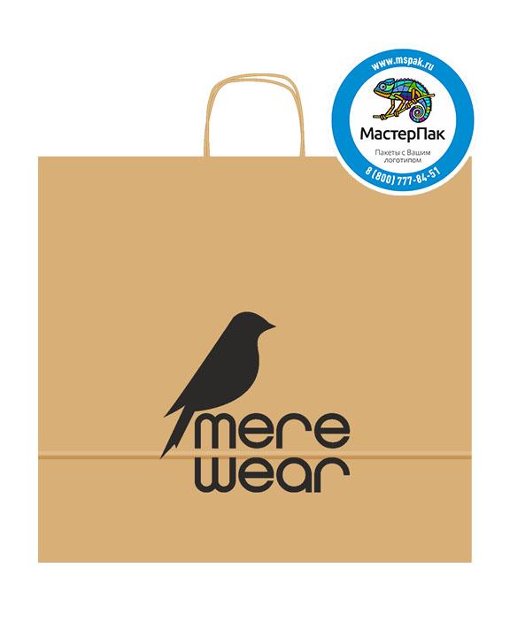 Пакет крафтовый, 48*12*45, 90 гр., крученые ручки, с логотипом MERE WEAR