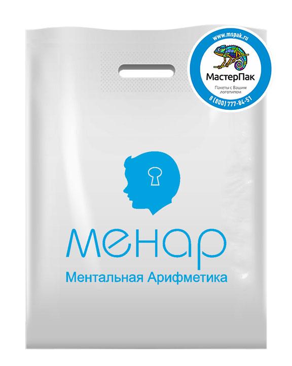 ПВД пакет, 30*40, толщина 70 мкм, с вырубной ручкой и логотипом Менар