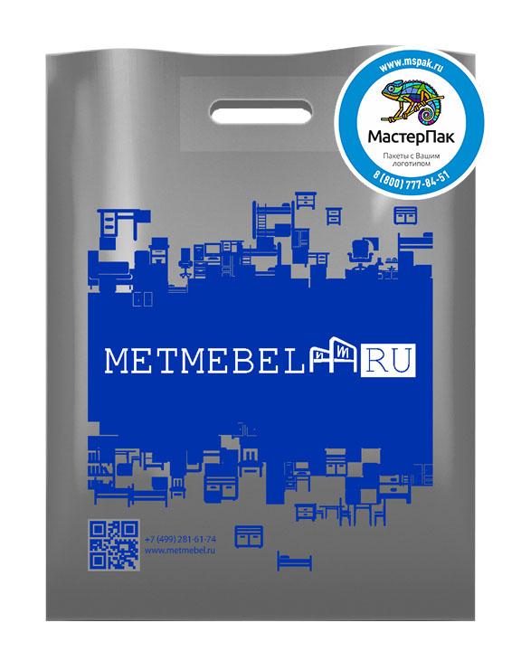 ПВД пакет, 38*50, толщина 70 мкм, с вырубной ручкой и логотипом METMEBEL