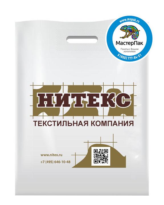ПВД пакет, 30*40, толщина 70 мкм, с вырубной ручкой и логотипом Нитекс