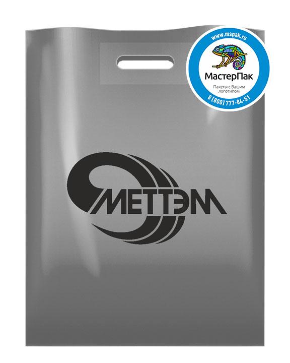 ПВД пакет, 30*40, толщина 70 мкм, с вырубной ручкой и логотипом МЕТТЭМ