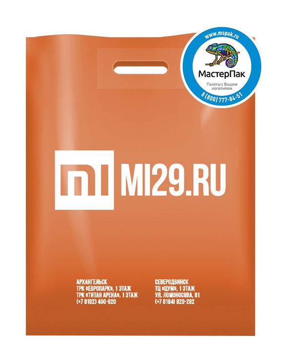 ПВД пакет, 30*40, толщина 70 мкм, с вырубной ручкой и логотипом MI29.ru