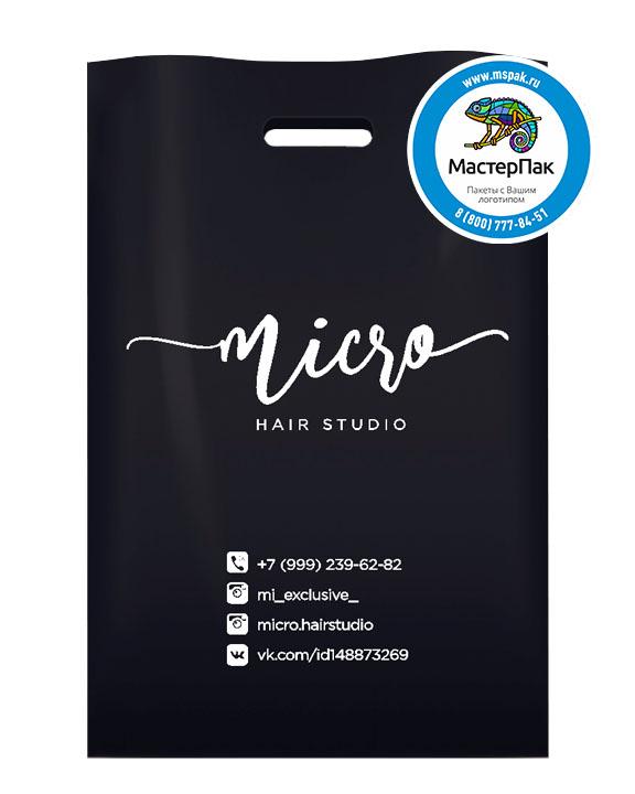 ПВД пакет, 22,5*34, толщина 70 мкм, с вырубной ручкой и логотипом MICRO
