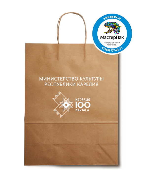 Пакет крафтовый, 35*15*45, 78 гр., крученые ручки, с логотипом Министерство культуры Республики Карелия