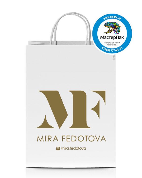 Пакет крафтовый, 45*15*35, 80 гр., крученые ручки, с логотипом Mira Fedotova