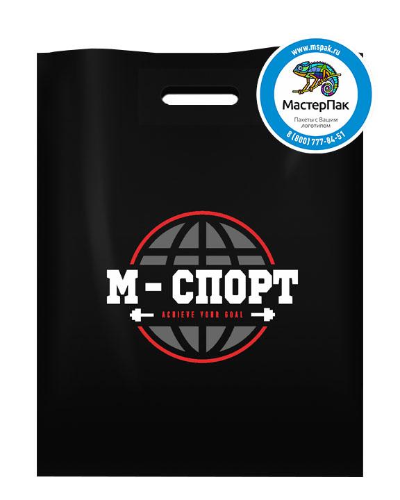 ПВД пакет, 38*50, толщина 70 мкм, с вырубной ручкой и логотипом М-СПОРТ