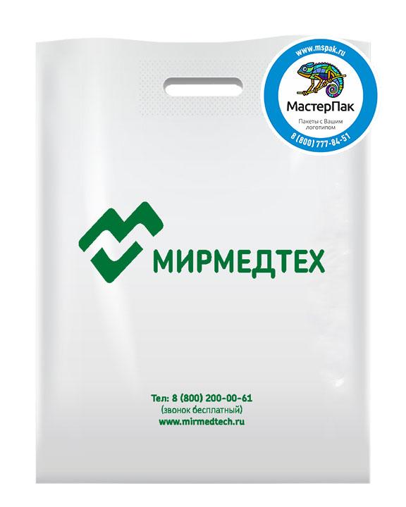 ПВД пакет, 30*40, толщина 70 мкм, с вырубной ручкой и логотипом МИРМЕДТЕХ
