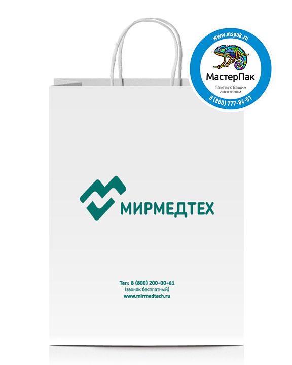 Пакет крафтовый, 35*26*14, 100 гр., крученые ручки, с логотипом МирМедТех