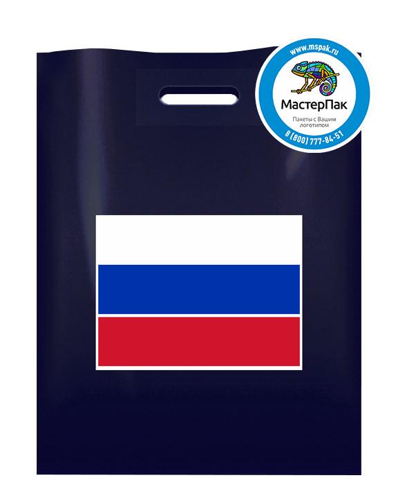 ПВД пакет, 30*40, толщина 70 мкм, с вырубной ручкой и логотипом Флаг