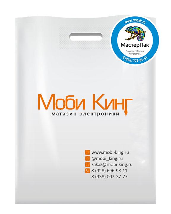 ПВД пакет, 36*45, толщина 70 мкм, с вырубной ручкой и логотипом МОБИ КИНГ