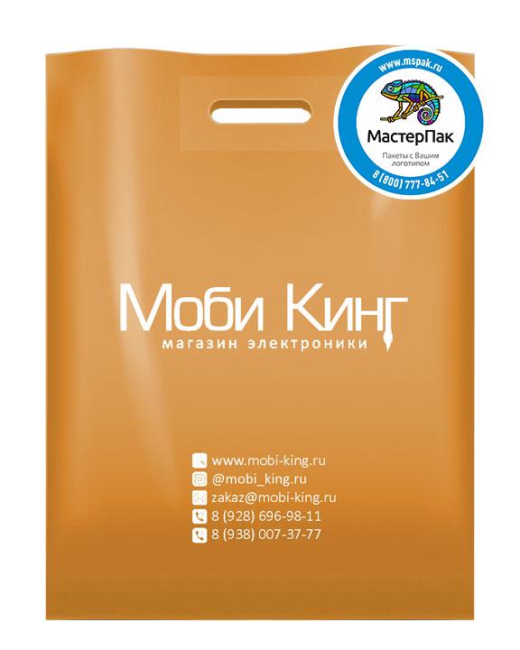 ПВД пакет, 30*40, толщина 70 мкм, с вырубной ручкой и логотипом Моби Кинг