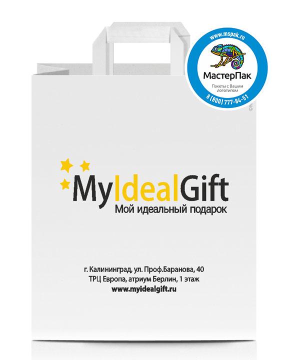 Пакет крафтовый, 28*24*14, 90 гр., плоские ручки, с логотипом My Ideal Gift